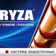 Водосточная система BRYZA (Польша) пластик фото