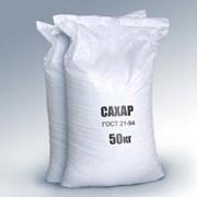 Сахар оптом от производителя фото