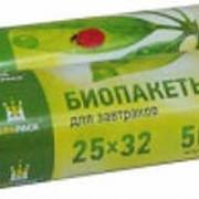 Биопакеты фото
