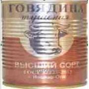 Консервы мясные ГОСТ 32125-2013 Говядина тушеная в/с фото