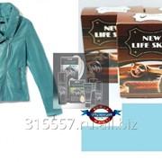 Краска для кожаной куртки Бирюзовая NLS фото