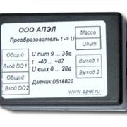 Преобразователь для датчика температуры (комплект) фото