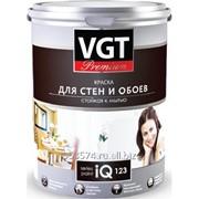 Краска акриловая ВГТ Premium для стен и обоев iQ123 стойкая к мытью, база А, 0,8л. фото