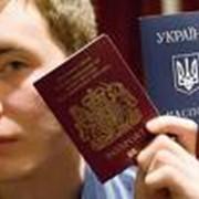 Получение гражданства фото