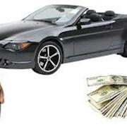 Кредит «Под залог автомобиля» на срок от 1 до 60 месяцев фото