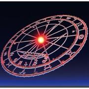Тренинги астрологические фото
