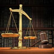Представительство в судах любого уровня фото