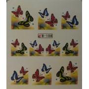 """Водный дизайн """"бабочки"""" (В-108) фото"""