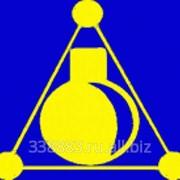 Диметилсульфоксид Ч (чистый) продажа от 1 литра со склада в Москве фото