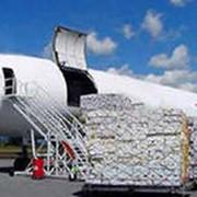 Доставка из Китая 14/45 дней, доставка из Европы 7 дней. фото