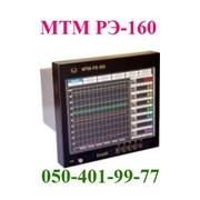МТМ-160 РЭ фото