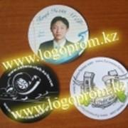 фото предложения ID 16469315