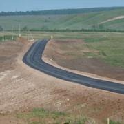 Строительство дорог любой сложности фото