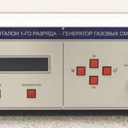 Генераторы газовых смесей ГГС-Р, ГГС-Т, ГГС-К фото