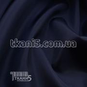 Ткань Тафта подкладочная (темно-синий) 3449 фото