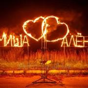 Горящее сердце, надписи, буквы фото