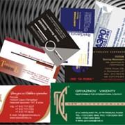 Визитные карточки, псевдопластиковые, корпоративные, информационные. фото