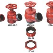 Клапаны пожарных кранов КПК-65-1 фото