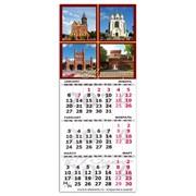 Календарь на магните фото