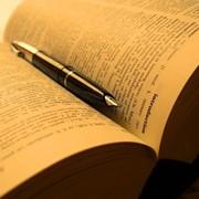 Перевод книг фото