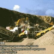 Мобильный дробильный комплекс в Крымск дробилка смд в Барнаул