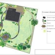 Проект озеленения и благоустройства. фото