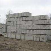 Фундаментные блоки ФБС в Сочи фото