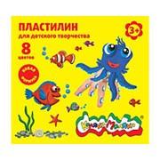 Пластилин 8 цветов Каляка-Маляка для детского творчества 120 г со стеком 3+ фото
