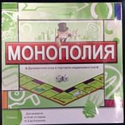 """Настольная игра """"Монополия"""" фото"""
