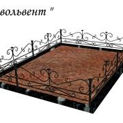 """Оградка металлическая """"Эвольвент"""" фото"""