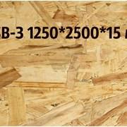 Ориентированно-стружечная плита OSB-3 1250х2500х15 фото