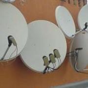 Антенны спутниковой связи акция фото