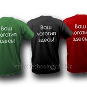 Нанесение логотипа на футболки от ИП Cmyk Technology