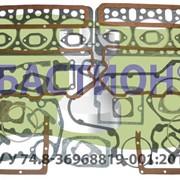 Набор прокладок двигателя А-01 (полный) фото