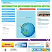 Разработка сайтов и информационных систем фото