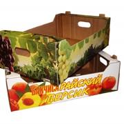 Гофроящики для винограда и персиков