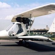 Сельскохозяйственный двухместный самолёт Авиатика-МАИ-890УСХ фото
