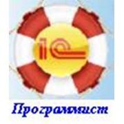 фото предложения ID 2233521