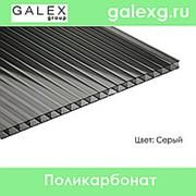 Сотовый поликарбонат POLYGAL (Полигаль) толщ. 3,5мм серый