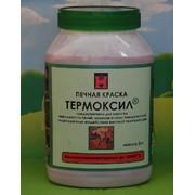 Печная краска ТЕРМОКСИЛ 12 цветов фото