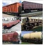 Ремонт грузовых вагонов фото