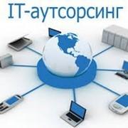 ИТ аутсорсинг: настройка компьютеров, программ, офисной техники, локальной сети, программы 1с фото