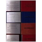 Аттестация, обучение,повышение квалификации. фото
