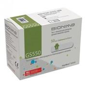 Тест-полоски Bionime GS-550 50 тест-полосок фото