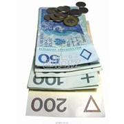 Выкуп долгов по ОСАГО и КАСКО фото