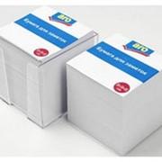 Бумага ARO для записи белая в пластике, 9*9*9см фото