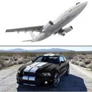 Assessment of vehicles фото