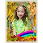 фото предложения ID 1348556