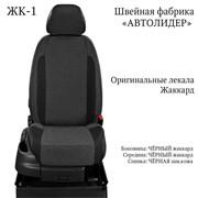 Автомобильные чехлы MAZDA CX-5 | c 2011-н.в. | джип. Задняя спинка 40/60,сидение единое, 5-подголовников | MZ16-0501 фото