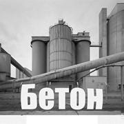 Бетон В 35 (М 450) П3,щебень фото